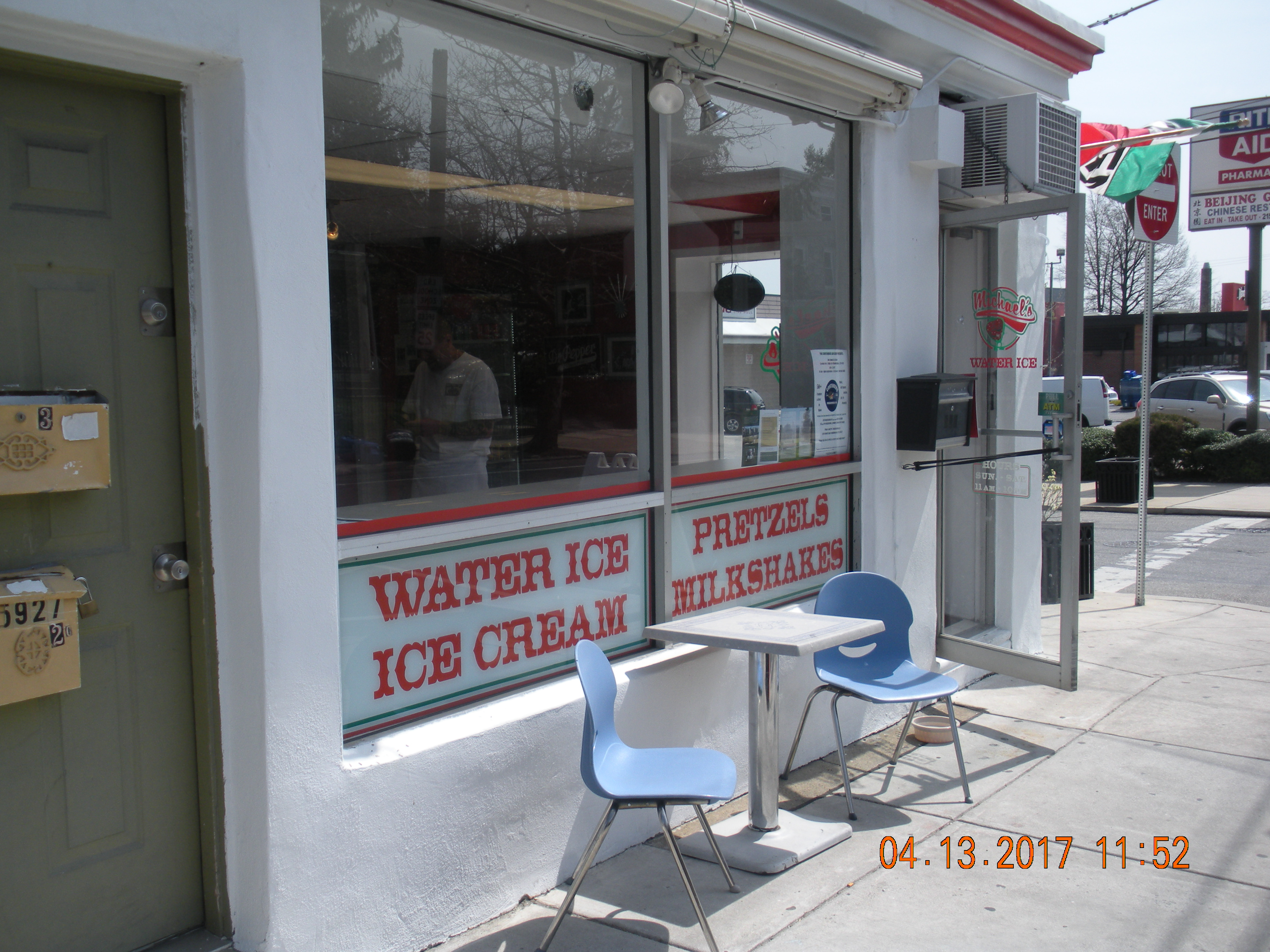 Michael's Water Ice BX1657 (6)